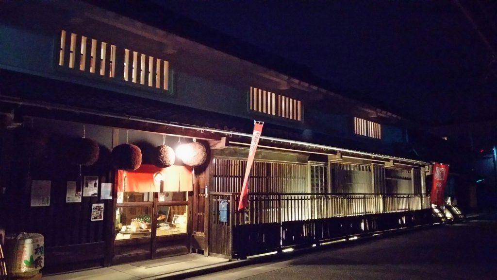 「宇陀松山夢街道ライトアップイベント2016」開催されました