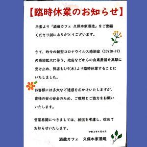 PicsArt_04-08-11.21.04